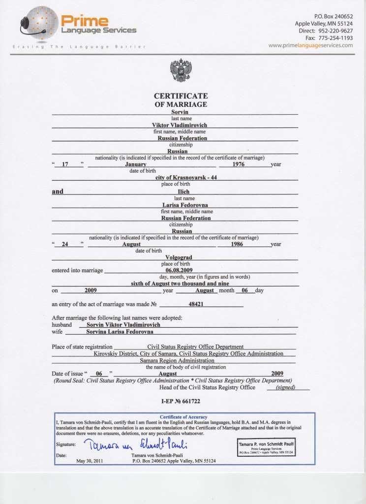 Certified marriage certificate translation certified marriage certificate translation yadclub Choice Image