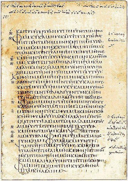 Codex Marchalianus designated by siglum Q is a 6th-century