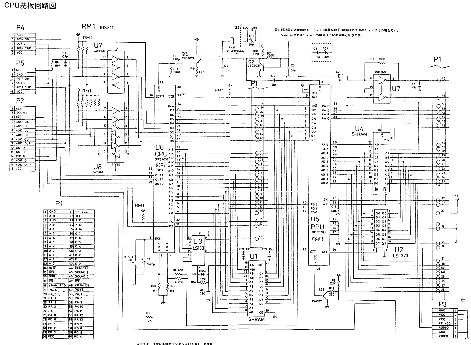 Image result for nintendo 64 technical drawing | N64 Wiring Diagram |  | Pinterest