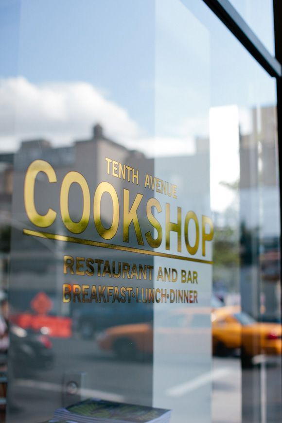NYC Eats: The Cookshop (With Images)