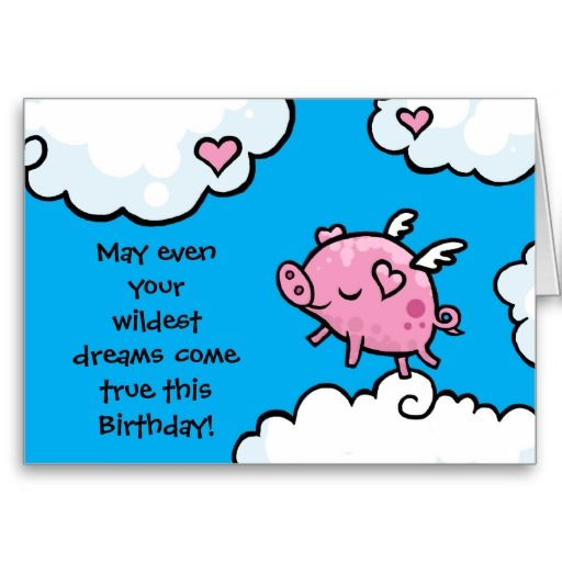 Flying Pig Birthday Dreams Card Template  Flying Pig And Pig Birthday