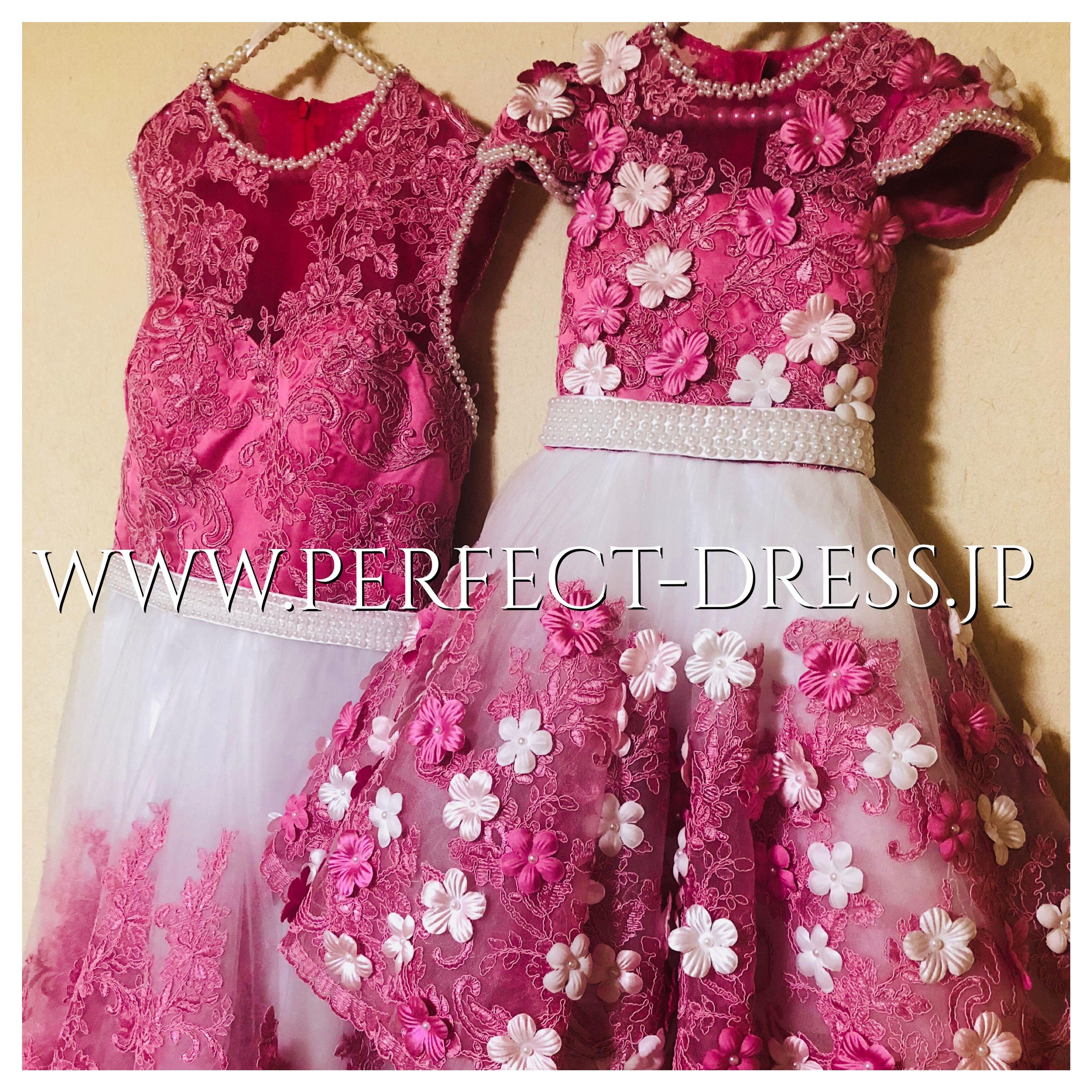 Vestido mamãe e bebê acesse rfectdress vestidodefesta
