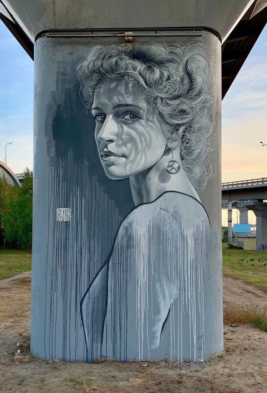 Sasha Victim In 2020 Strassenkunst Graffiti Strassenkunst Streetart
