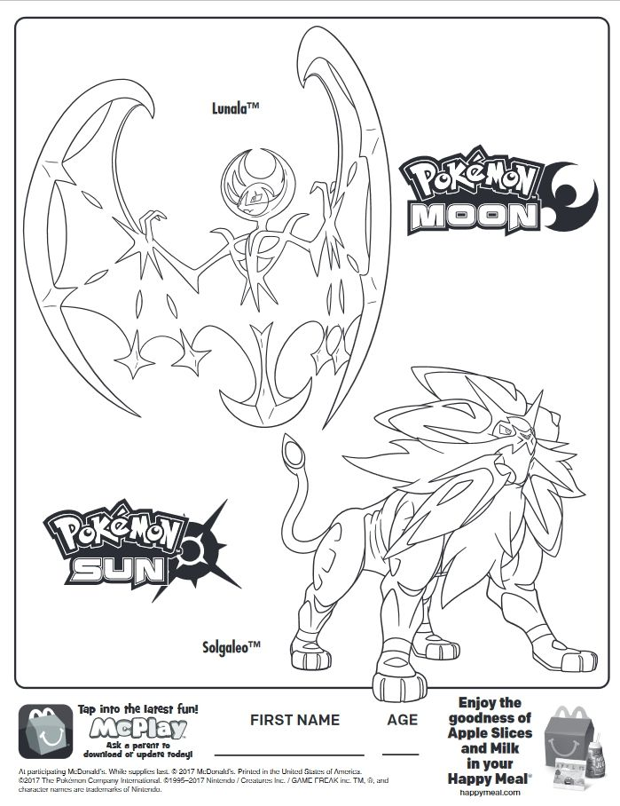 Here Is The Happy Meal Pokemon Sun And Moon Coloring Page Click