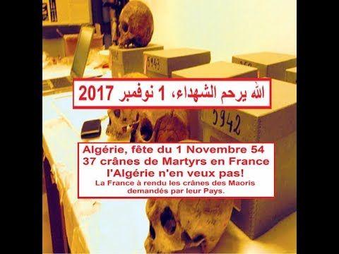 Algérie, 1 Novembre 2017, 37 Martyrs abandonnés en France! الجزائر لا تر...