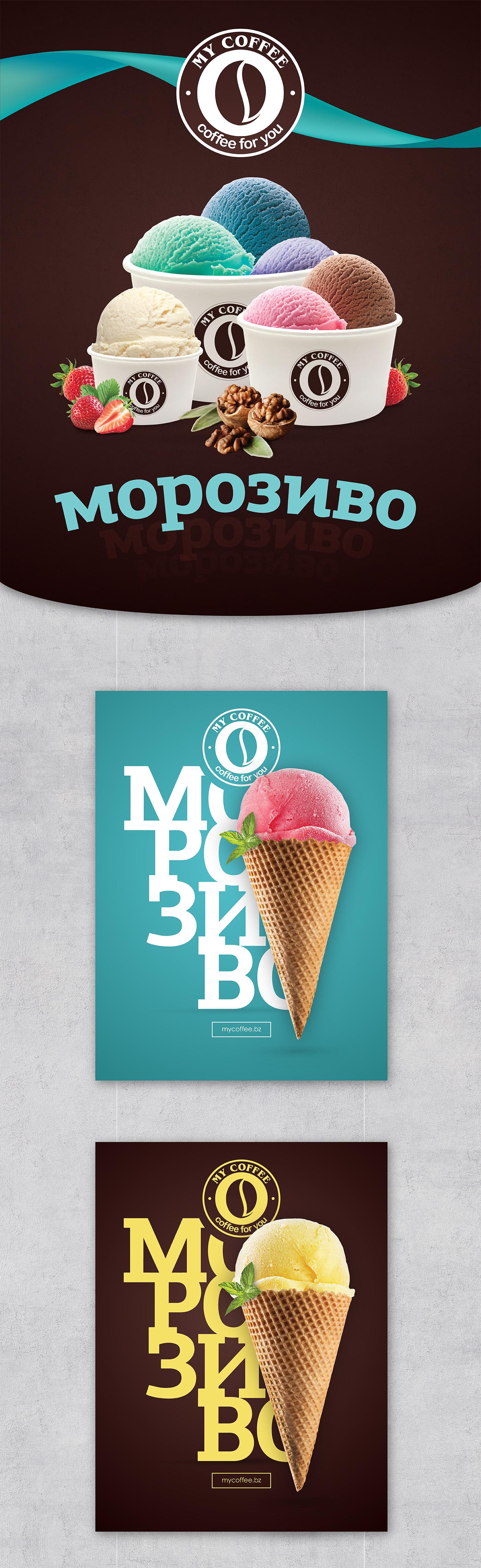 Design poster ice cream - Ice Cream Packaging