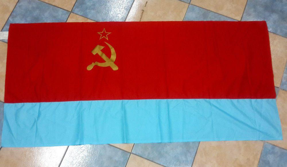#SOVIET #RED #FLAG 160x60cm #USSR #UKRAINIAN #SOCIALIST #REPUBLIC 160х75 cm orig #ebay #love