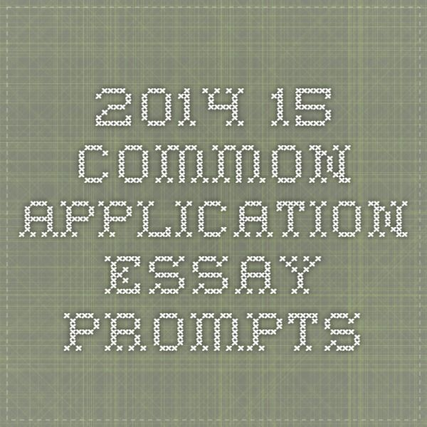 Commonapp essay prompts