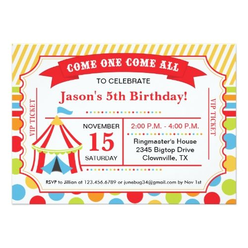 Circus Birthday Invitations Circus Ticket Birthday Party Card - best of invitation party card