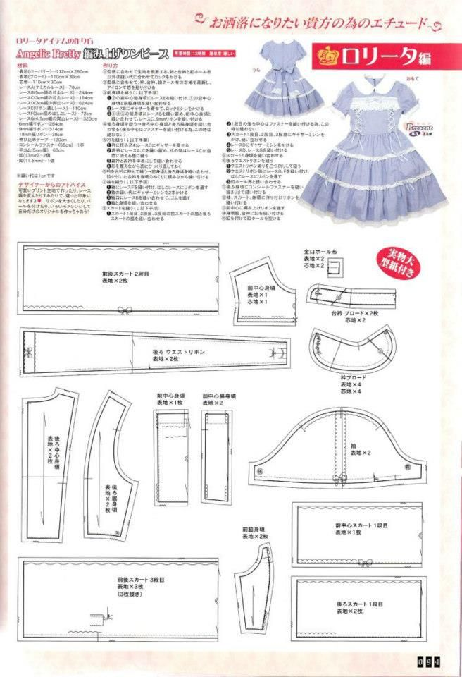656×960) Lolita Sewing Pattern Dress | Lolita Sewing and sub fashion ...