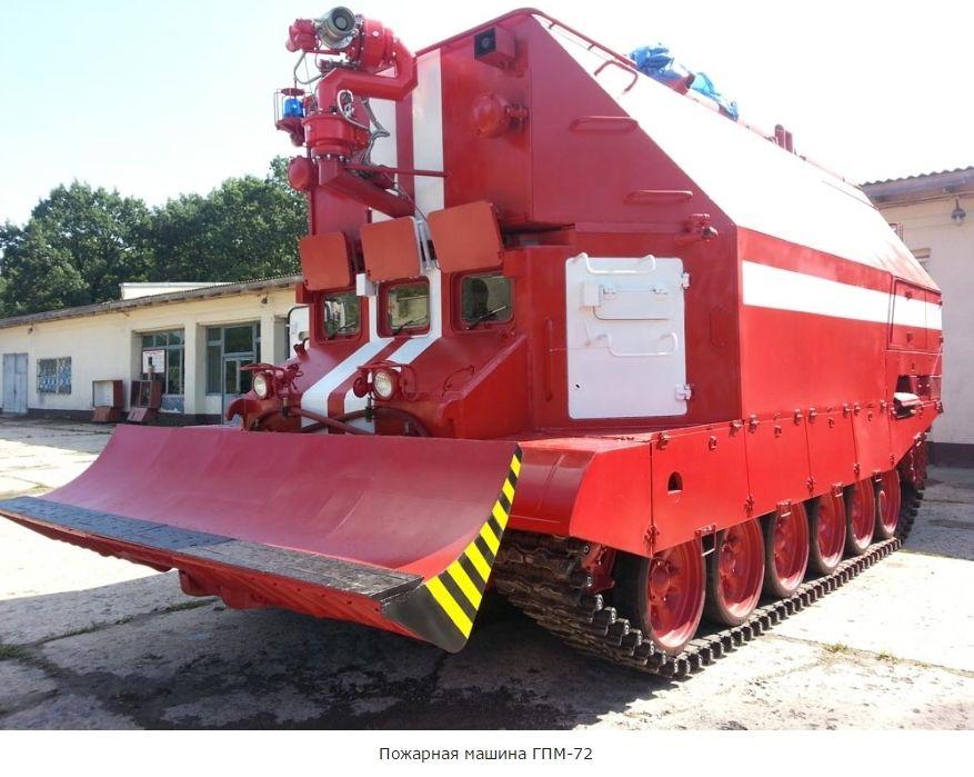 Пожарная машина ГПМ-72 Львовский бронетанковый завод