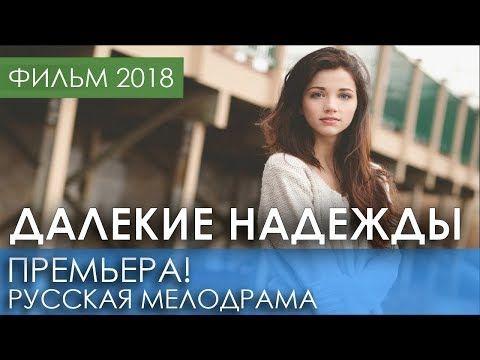«Комсомолка» подводит итоги года 2013 в Томской