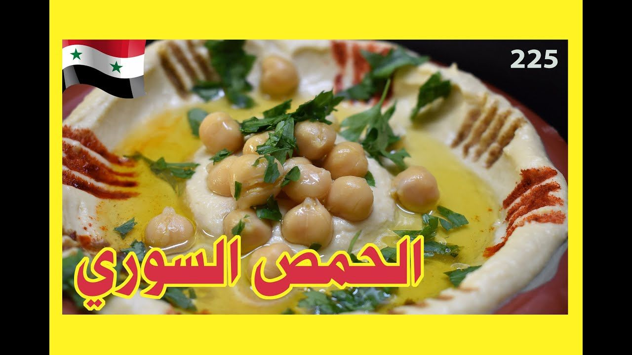 O U Ou Oµ O U O Uˆo Us O O U O Ousu O C U O U O U U O O O U O U U O U O O Usu O C O U O Uƒo O Usu Uso C Youtube Lebanese Recipes Recipes Food