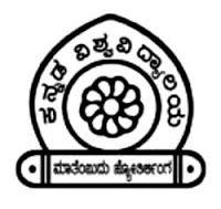 Kannada University Result BA, BCOM, MA, MCOM 2013