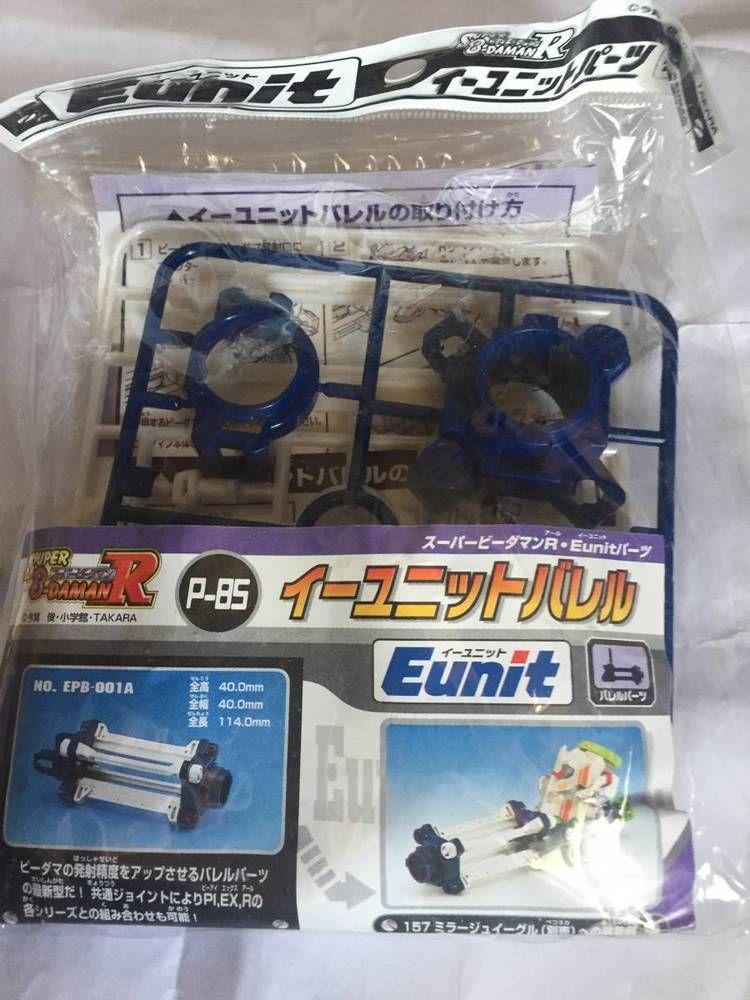 Takara Super Battle B-Daman R P-85 E-Unit Barrel Upgrade Parts Bomberman Japan