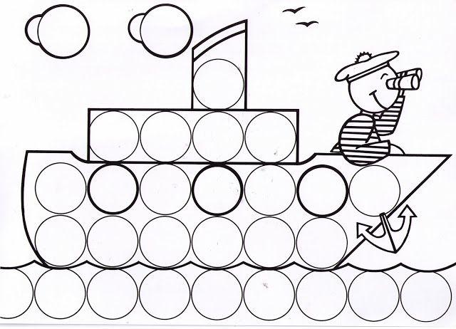 Dibujos y plantillas para gomets para niños | MOTRICITAT FINA ...