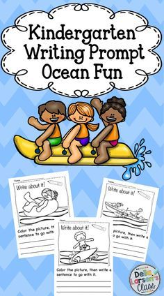 """These """"NO PREP"""", """"Print and Go"""" writing prompts are terrific for kids who just can't seem to get started writing. The picture gives them something easy to write about. The ocean theme is engaging and the kids can quickly get to the task of writing.  Even your most reluctant writers will be happy to put pencil to paper when given a topic they feel passionate about. Give them a try and you may be surprised at the results. The"""