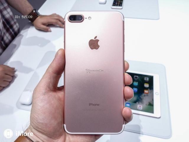 57b67ba6198 El NUEVO iPhone 7 y 7 Plus desde $59 mensual, CERO Abono. | Vía Argentina
