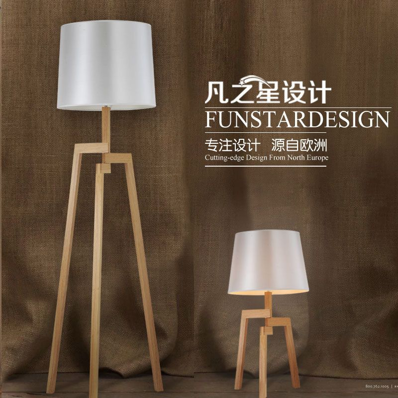 Creative minimalist modern wood tripod floor lamp Scandinavian study of IKEA living room bedroom floor standing