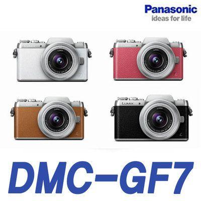 옥션 파나소닉 Dmc Gf7 기타렌즈 정품 카메라