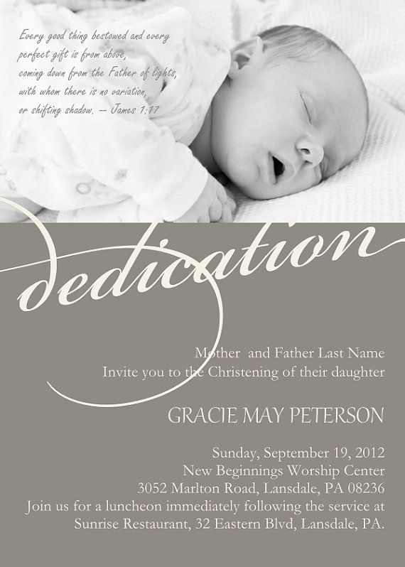 Baby Dedication Invitation Baptism Photo Invitation