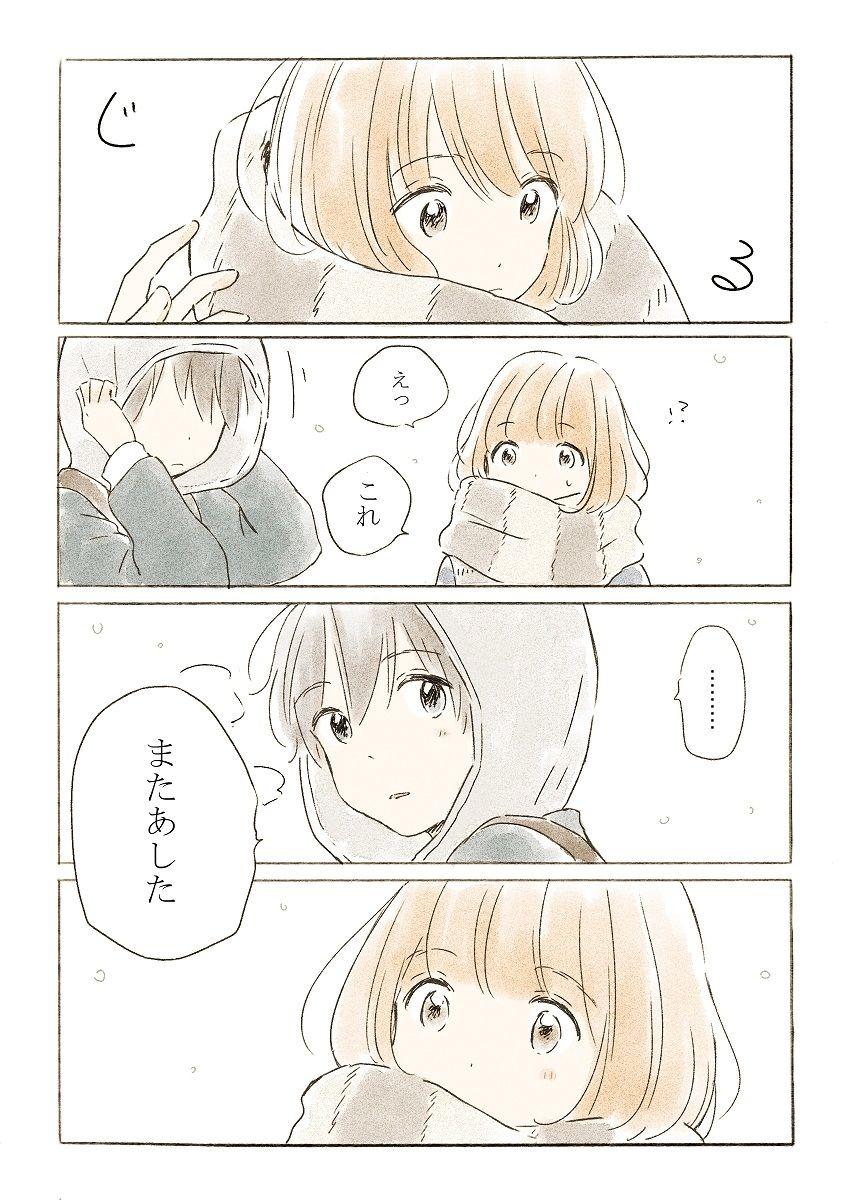 itunohika」おしゃれまとめの人気アイデア|pinterest |chan nanami