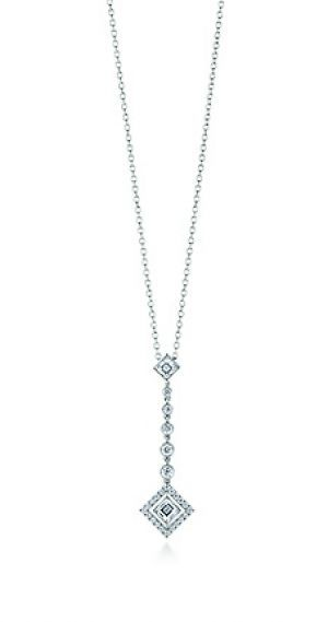 Pricey From Tiffany S But The Design Is Super Cute Co Item