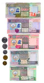 This Is The Cur Money Of Kuwait