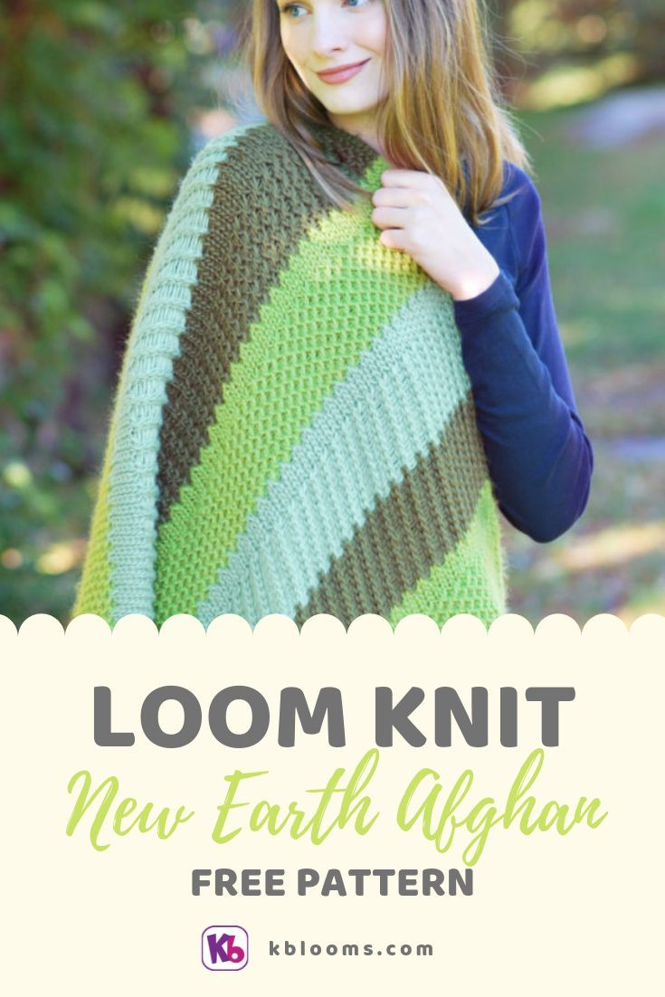 New Earth Afghan (double knit) - KB Looms Blog #loomknitting