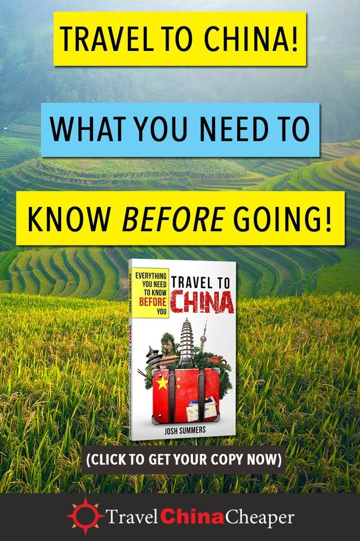 The Must-Have China Travel Guide Book for 2019! TravelChinaCheaper #chinatravelguide Travel to China: Everything You Need to Know Before You Go! is one of the most useful China travel resources available on the web right now. Click to learn more! Travel China Cheaper | China Travel Guide | China Expat Guide | China Travel Guide Book | Everything You Need to Know About China Before You Go | Expat in China | China Travel Blogger | Asia Travel Guide #China #chinatravel #travelChina #expatinchina #chinatravelguide
