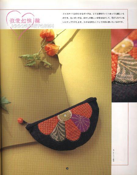 四季和风小物 - wa - Веб-альбомы Picasa
