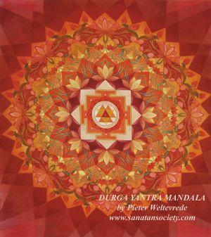 Durga Yantra Mandala