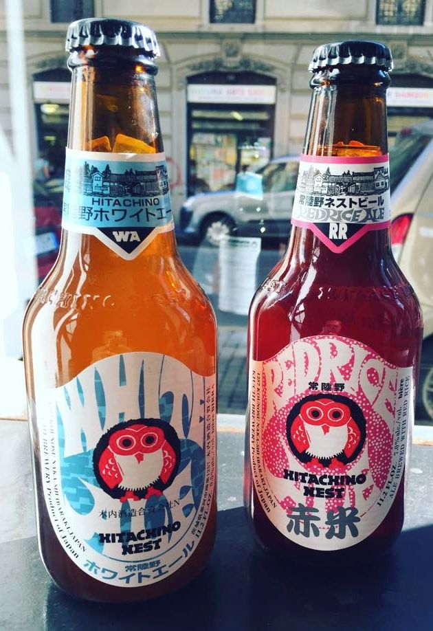 Hitachino Nest ,...Kiuchi Brewery, Japan.....White Ale and Red Rice Ale.