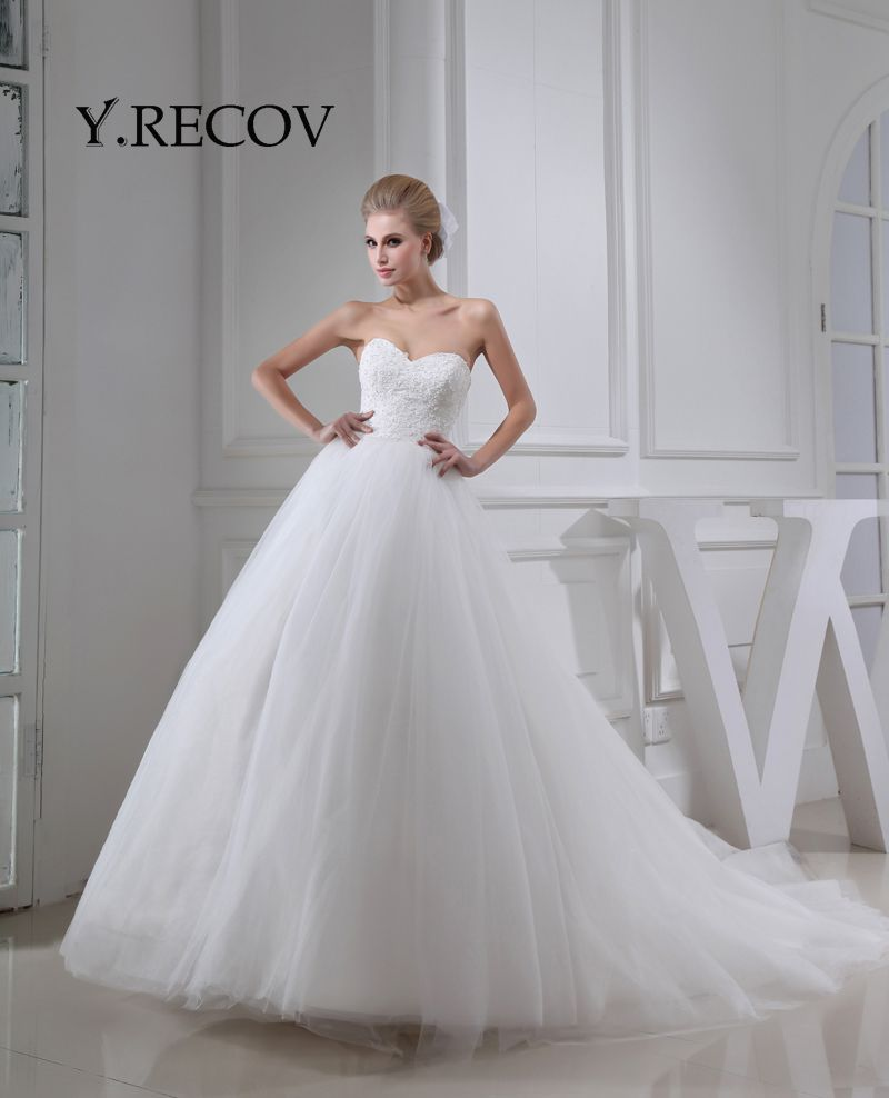Bridal gowns yd2043 a line chapel train empire waist tulle free bridal gowns yd2043 a line chapel train empire waist tulle free shipping princess wedding dresses ombrellifo Image collections