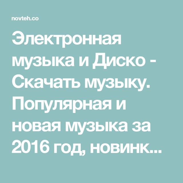Новинки русские песни шансон 2017 года клипы популярные лучшее.
