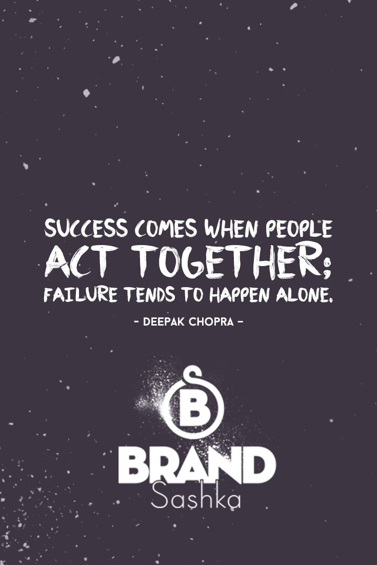 Your success is possible just follow your dreams wise words from woman quotes your success is possible just follow your dreams wise words from deepak chopra thecheapjerseys Image collections