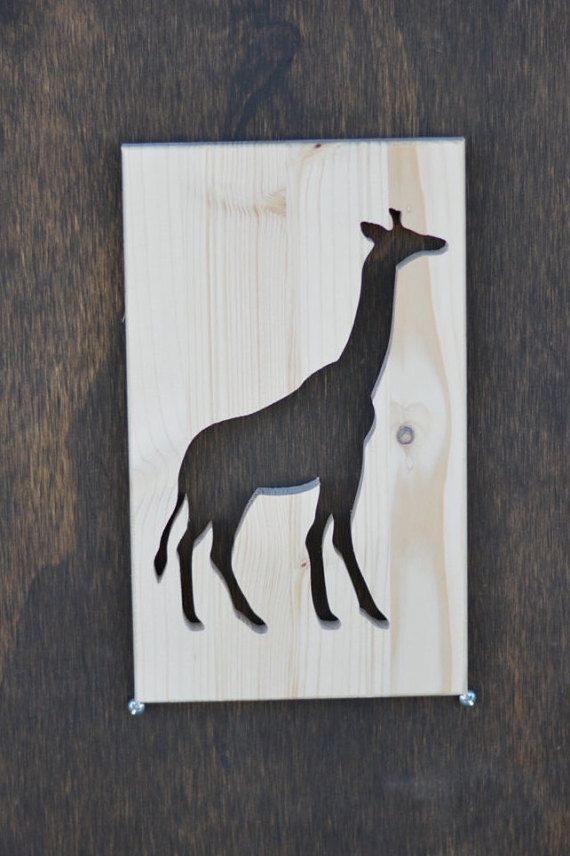 Giraffe Wood Silhouette Safari Animal Cutout By SkipToothCreations Cutouts Animals Tooth