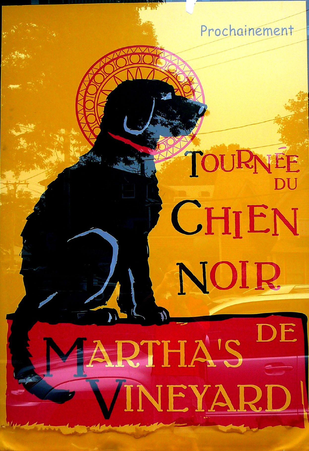 Black Dog Poster Marthas Vinyard Vintage Travel Posters Dog