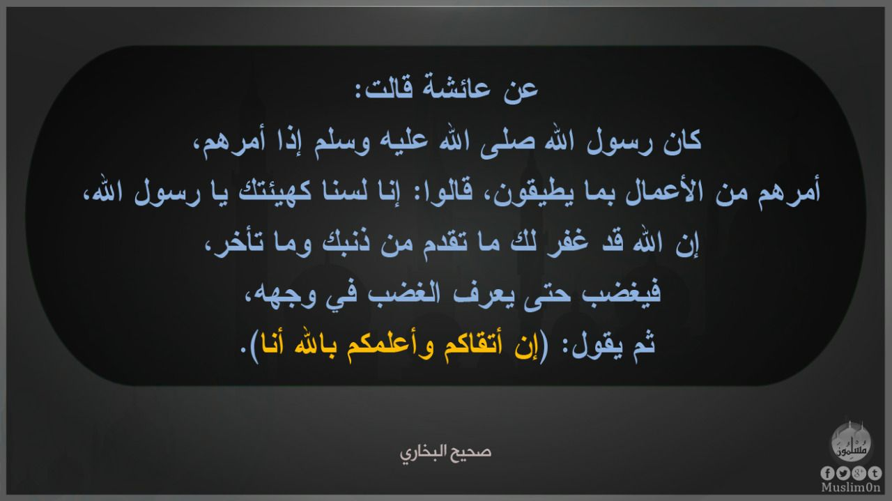Quran آيات اسلاميات القرآن Hadith Ayat مسلم بخاري حديث Muslim0n اذكار دعاء Azkar مسلمون Bha Blog