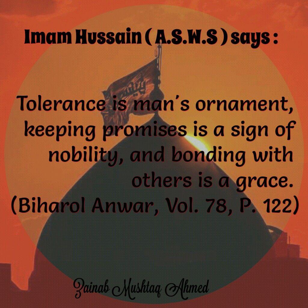 Brother Ali Quotes: Imam Al Hussain ( A.S.W.S )