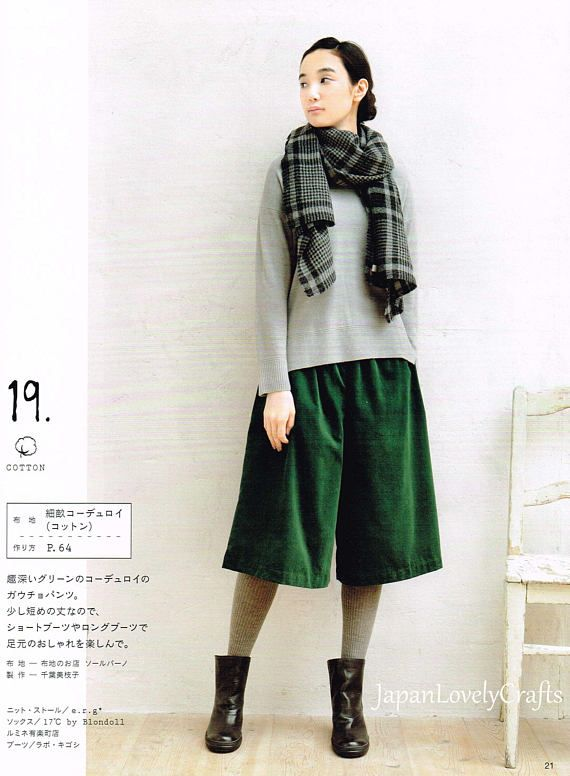 Simple Style Outfit Clothing, Japanese Sewing Pattern Book For Women ...