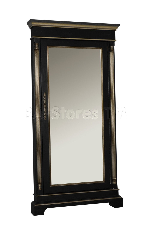 Mirrors: Hidden Jewelry Storage Accent Floor Mirror   Pulaski Furniture  730092/0   Free