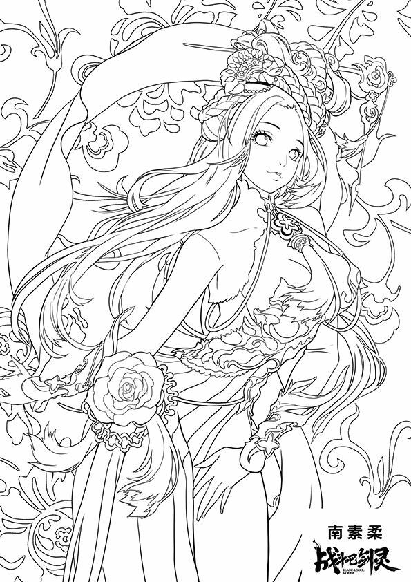 Natural | Cute coloring pages, Coloring pages, Coloring books
