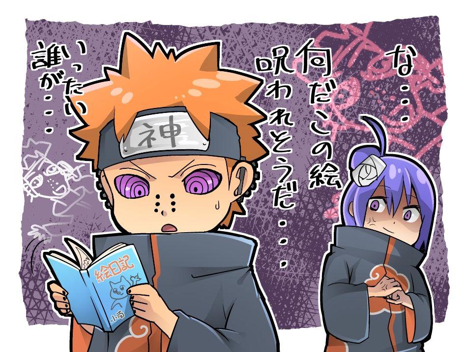 Akatsuki naruto 1234023 zerochan pein and konan - Naruto boards ...
