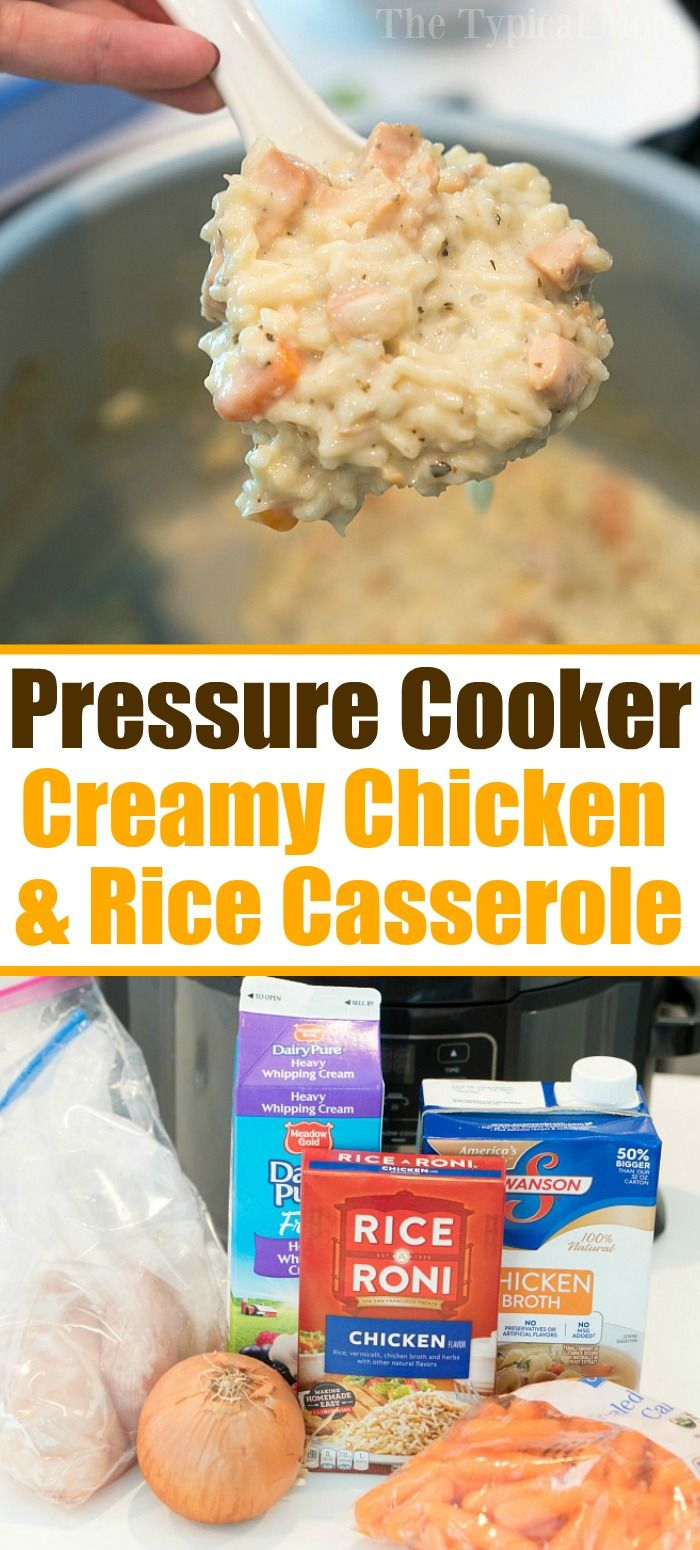 Pressure cooker creamy chicken and rice casserole is amazing! Use raw or rotisserie chicken and Rice a Roni in your Ninja Foodi or Instant Pot for dinner! #pressurecooker #creamy #chickenandrice #casserole #instantpot #ninjafoodirecipes #ninjafoodi #ricecookermeals