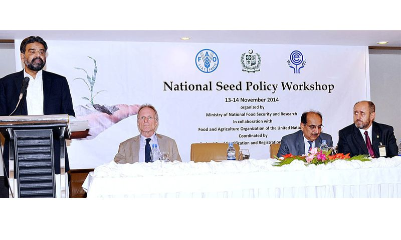 Fed. minister Sikandar Bosan stresses private sector role