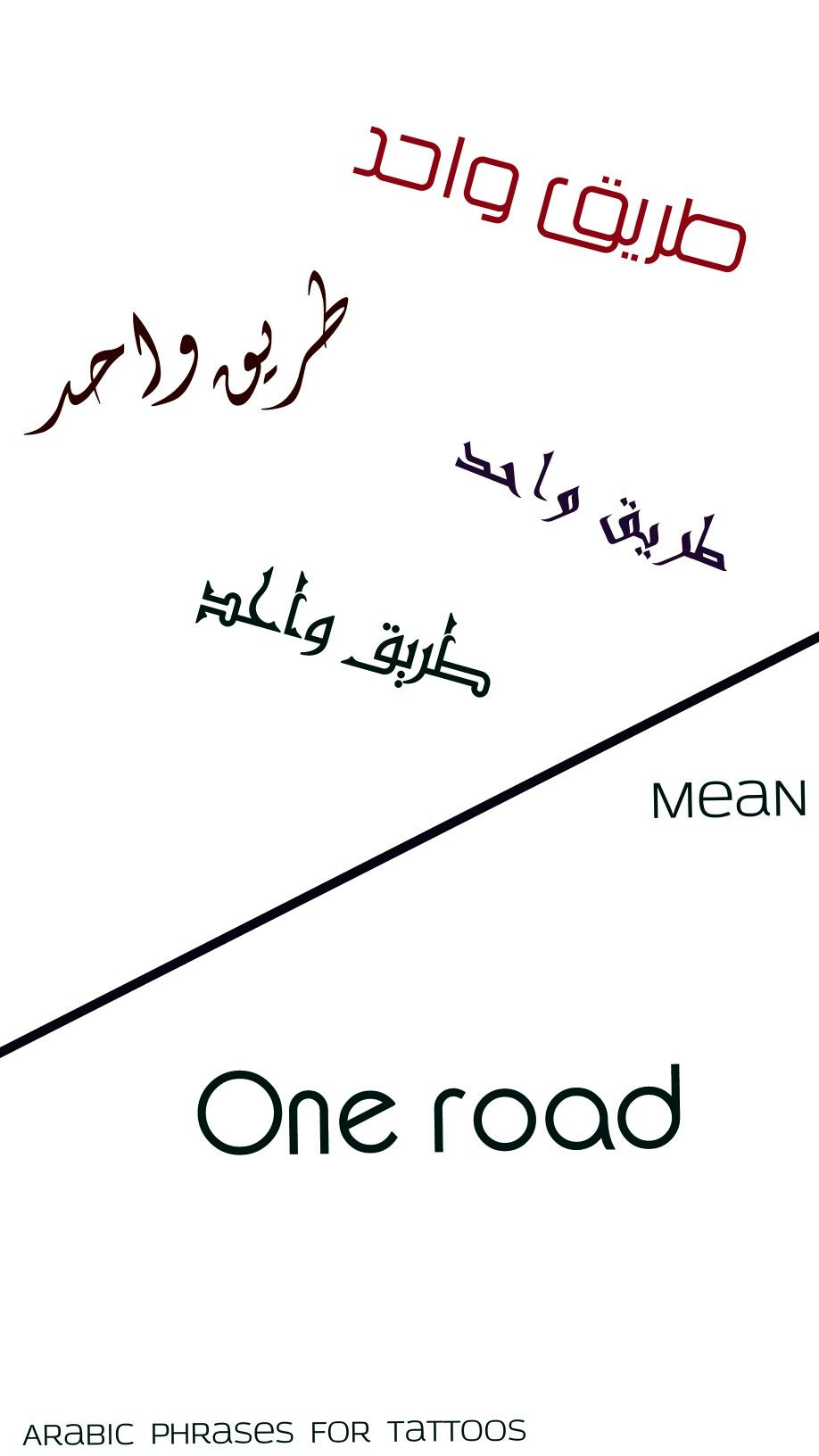 Arabic tattoo meaning one road tattoo arabictattoo tattoo arabic tattoo meaning one road tattoo arabictattoo buycottarizona Image collections