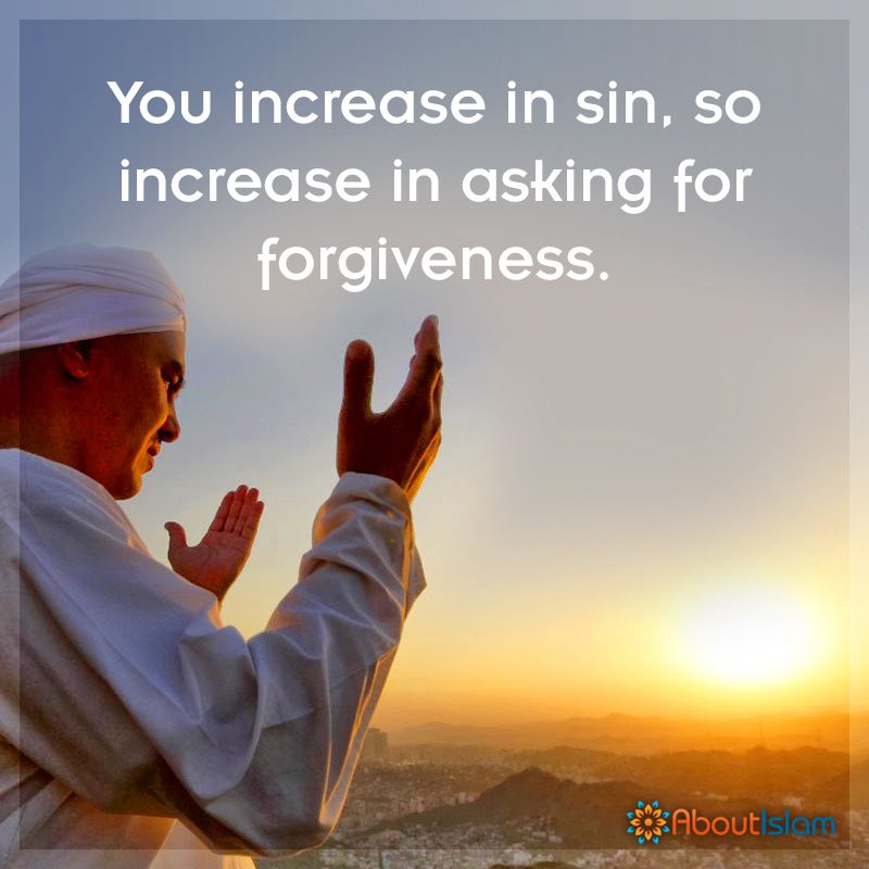 Ya Allah please forgive us for our sins. Ameen!