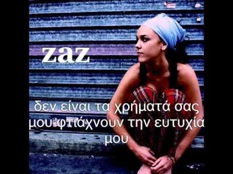 ZAZ- JE VEUX.wmv