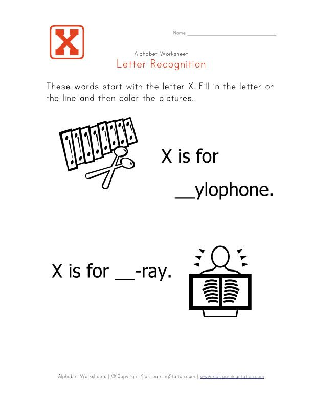 Letter X Alphabet Recognition Worksheet Learning Station News To